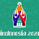 worldcup-u20-indonesia-2021