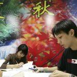 """Para siswa mengikuti kelas bahasa Mandarin di Jakarta pada tanggal 31 Januari 2008. Kata-kata di latar belakang berbunyi, """"Musim Panas, Musim Gugur dan Musim Dingin"""". (Foto: REUTERS/Dadang Tri)"""